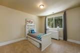 560 Saratoga Court - Photo 20
