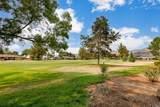 347 Golf Court - Photo 36