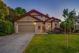 5047 Deerwood Drive - Photo 2