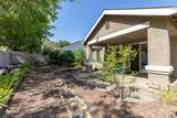261 Red Mountain Drive - Photo 6