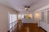 388 Windflower Court - Photo 8