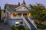 412 Humboldt Street - Photo 1