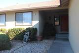 6364 San Benito Way - Photo 6