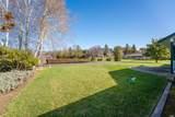 211 Glorenbrook Meadows Lane - Photo 40