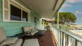 69 Marin Valley Dr. - Photo 4