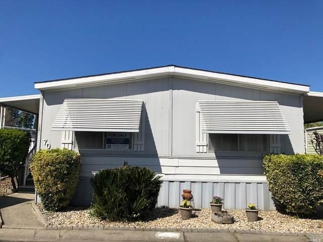 70 Lemon Tree Circle, Vacaville, CA 95687 (#22005576) :: RE/MAX GOLD