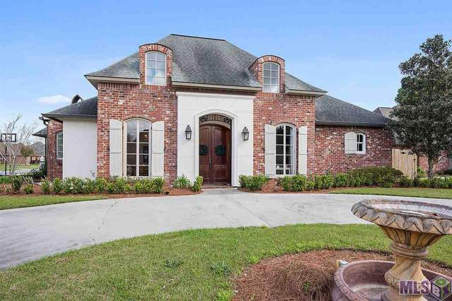 37162 Heritage Ct, Geismar, LA 70734 (#2020004320) :: The W Group with Keller Williams Realty Greater Baton Rouge