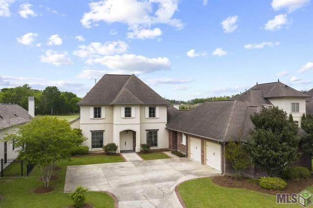 14238 Memorial Tower Dr, Baton Rouge, LA 70810 (#2021005462) :: Patton Brantley Realty Group