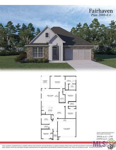 13939 Bellacosa Ave, Baton Rouge, LA 70817 (#2021009531) :: Patton Brantley Realty Group