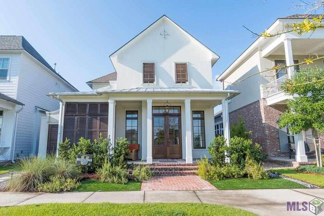 1945 Perennial Ln, Baton Rouge, LA 70810 (#2021012415) :: Patton Brantley Realty Group