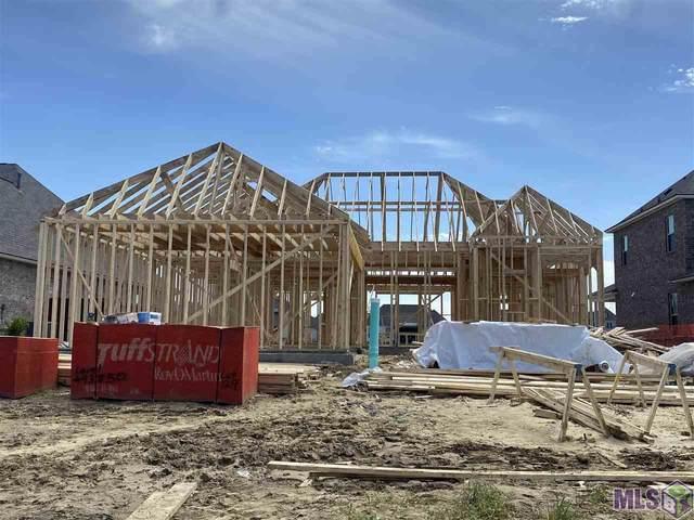 13367 Belle Prairie Dr, Geismar, LA 70734 (#2021001771) :: Smart Move Real Estate
