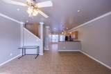 305 Holleman Drive - Photo 3