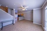 305 Holleman Drive - Photo 4
