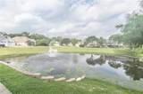 1708 Parkland Drive - Photo 3