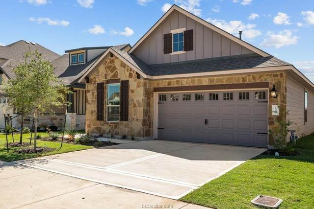 1025 Toledo Bend Drive, College Station, TX 77845 (#21004853) :: First Texas Brokerage Company