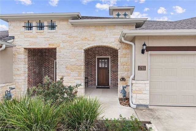 1755 Heath Drive, College Station, TX 77845 (MLS #19018639) :: NextHome Realty Solutions BCS