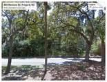 405 Remora Drive - Photo 4