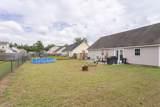 32 Mint Farm Drive - Photo 23