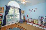 10 Gator Lane - Photo 17