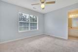 287 Perryclear Drive - Photo 20
