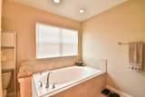 389 Hearthstone Drive - Photo 18