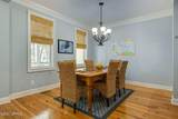 69 Downing Dr - Photo 4