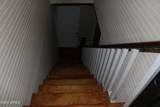 205 Elm Street - Photo 9