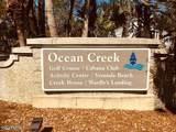 150 Ocean Creek Boulevard - Photo 3
