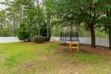 62 Garden Grove Court - Photo 9