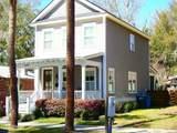 1107 Duke Street - Photo 5