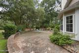 14 Moultrie Court - Photo 14