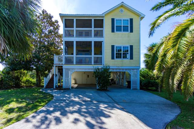 7 Tradewind Lane, St. Helena Island, SC 29920 (MLS #163737) :: RE/MAX Coastal Realty