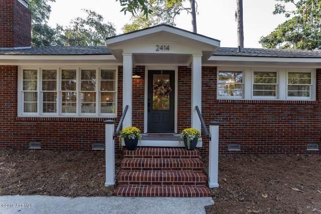 2414 Pine Court N, Beaufort, SC 29902 (MLS #163789) :: RE/MAX Coastal Realty