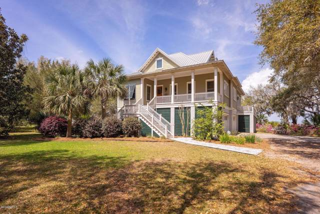 16 & 20 Coastal Seafood Road, St. Helena Island, SC 29920 (MLS #163962) :: RE/MAX Island Realty