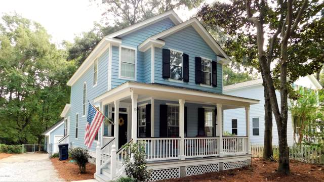 15 Meridian Road, Beaufort, SC 29907 (MLS #164015) :: RE/MAX Coastal Realty