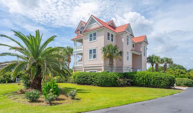1 Mickeys Alley, St. Helena Island, SC 29920 (MLS #164152) :: RE/MAX Coastal Realty