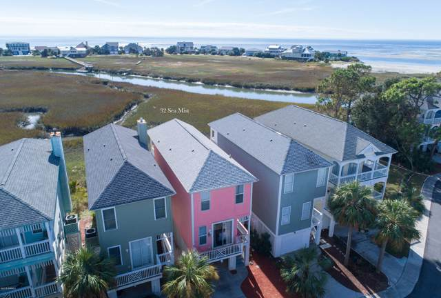 32 Sea Mist Road, Fripp Island, SC 29920 (MLS #164236) :: RE/MAX Coastal Realty