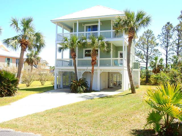 5 Scallop Court, Harbor Island, SC 29920 (MLS #165331) :: RE/MAX Coastal Realty