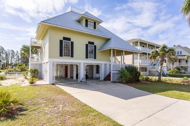 7 Windjammer Court, Harbor Island, SC 29920 (MLS #165783) :: RE/MAX Coastal Realty