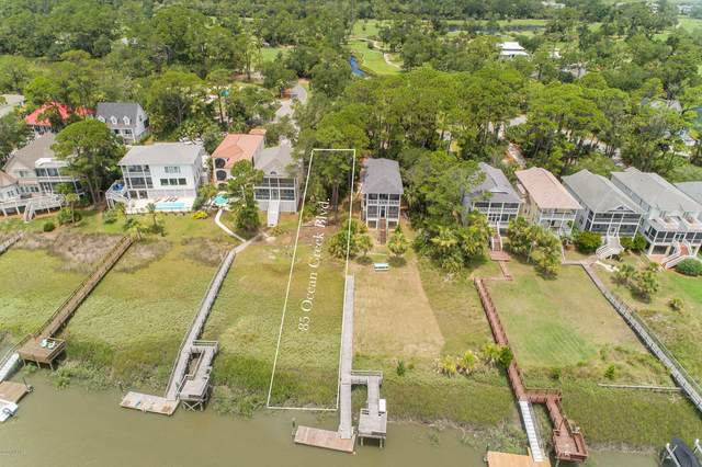 85 Ocean Creek Boulevard, Fripp Island, SC 29920 (MLS #166934) :: Coastal Realty Group