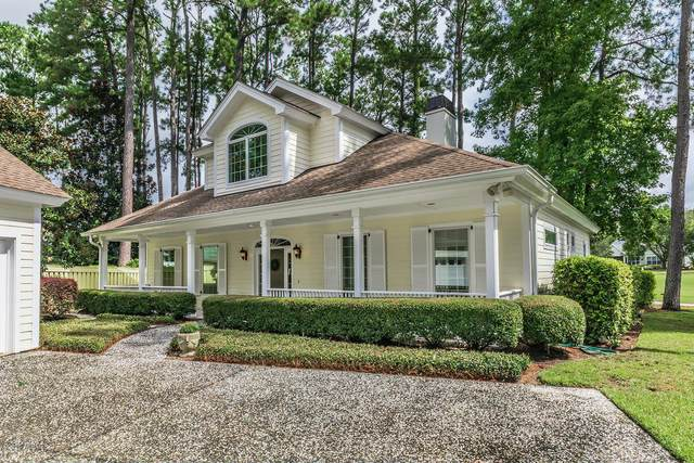 263 Locust Fence Road, St. Helena Island, SC 29920 (MLS #168163) :: RE/MAX Island Realty