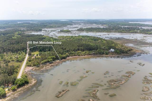65 Net Menders Loop, St. Helena Island, SC 29920 (MLS #170980) :: RE/MAX Island Realty