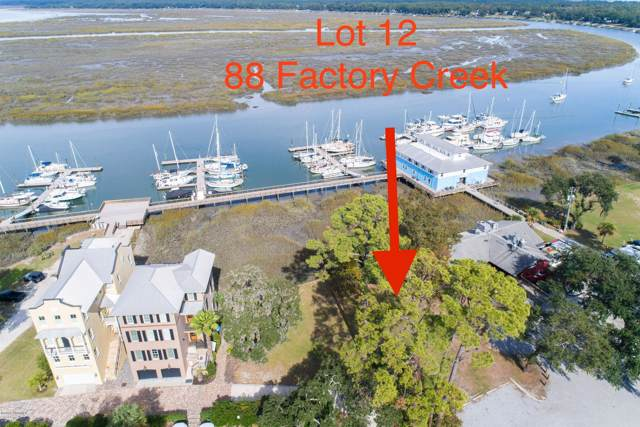 88 Factory Creek Court, Beaufort, SC 29907 (MLS #164243) :: RE/MAX Island Realty