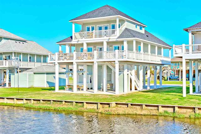 2606 Tide Dr, Crystal Beach, TX 77650 (MLS #218904) :: TEAM Dayna Simmons