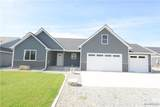 501 Wood Duck Dr - Photo 1