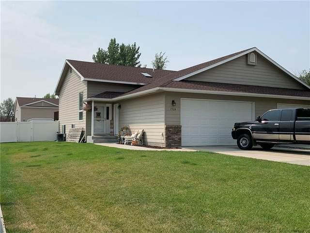 1524 Wicks Lane, Billings, MT 59105 (MLS #310956) :: Search Billings Real Estate Group