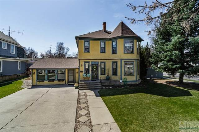44 Yellowstone Ave, Billings, MT 59101 (MLS #311885) :: Search Billings Real Estate Group