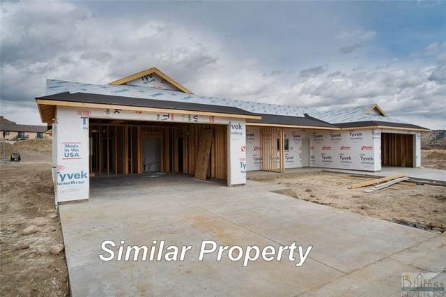 6315 Absaloka Lane, Billings, MT 59106 (MLS #314688) :: MK Realty