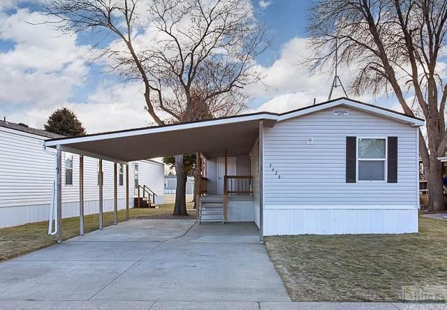 3926 N Tanager Lane, Billings, MT 59102 (MLS #315007) :: MK Realty