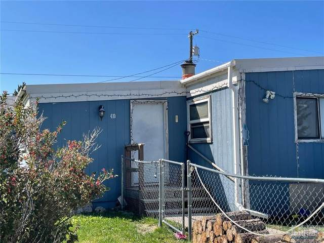 410 E Lincoln, Other-See Remarks, MT 59645 (MLS #322623) :: Search Billings Real Estate Group